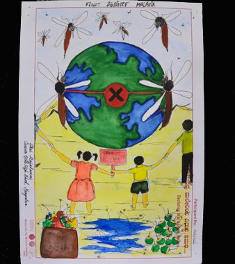 Drawing Competition Medicines For Malaria Venture